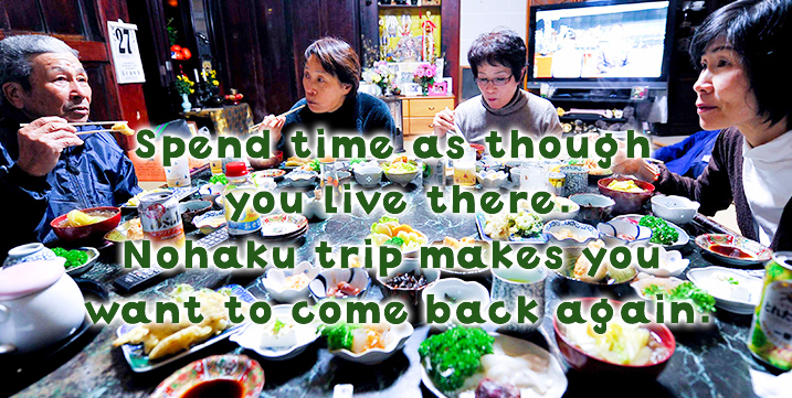 Spend time as though you live there.Nohaku trip makes you want to come back again.