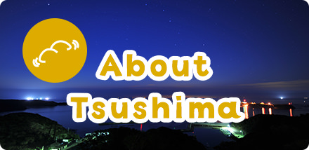 About Tsushima