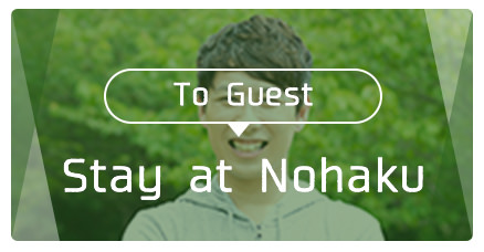To Guest Stay at Nouhaku