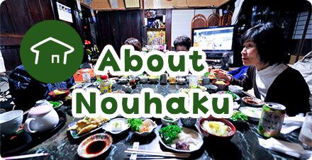 About Nouhaku