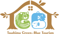 Tsushima Green Blue Tourism Association