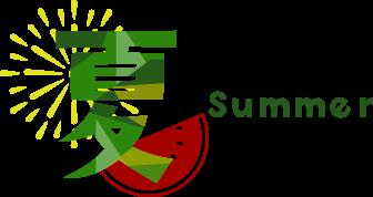 夏の定番ツアー